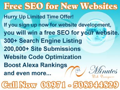 SEO مجاني for New Websites