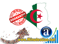 10000 targeted visitors from Algeria