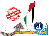4000 targeted visitors from Palestine