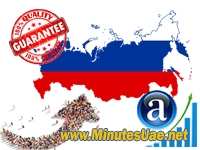 4000 targeted visitors from Russia