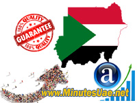8000 targeted visitors from Sudan