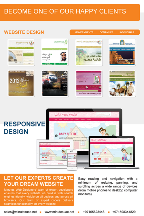Web Design in Dubai