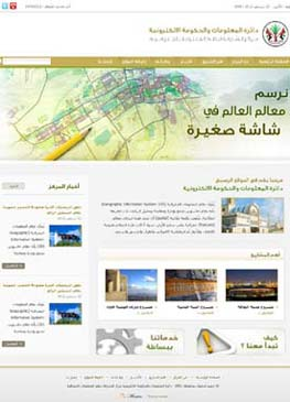 Website Design Dubai, Web Hosting Companies